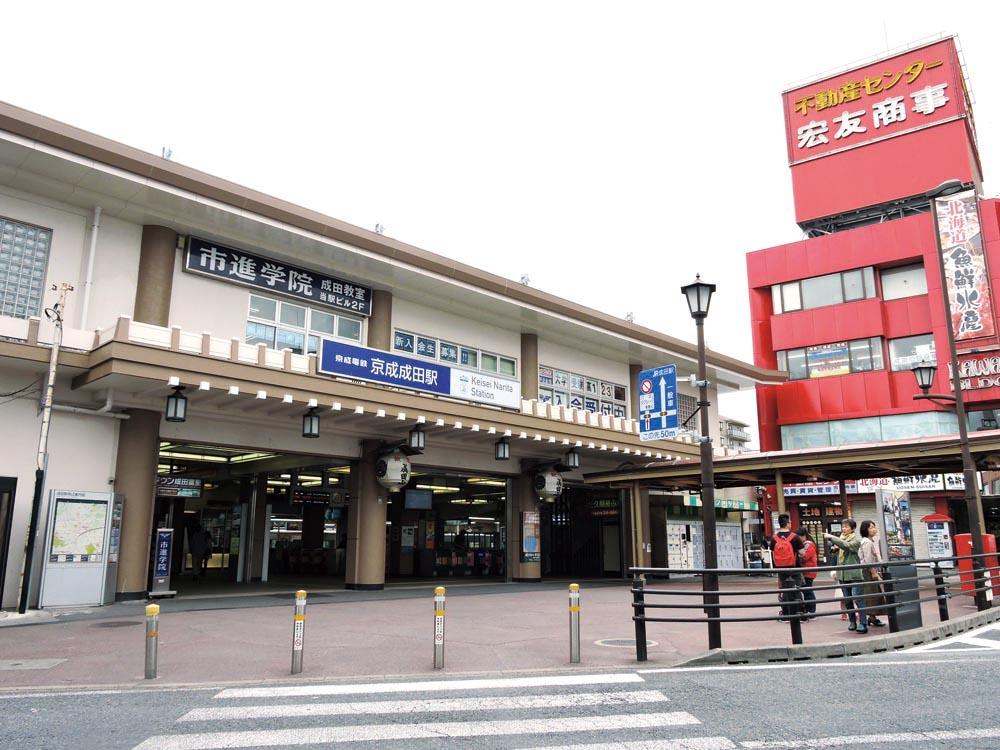 京成成田駅です。