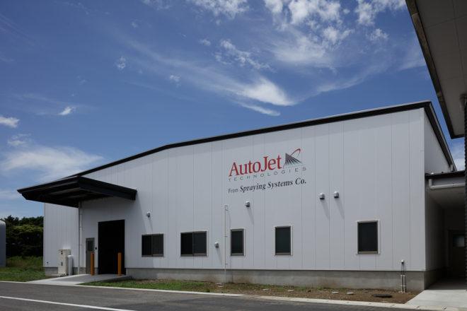 AutoJet Center【成田市】